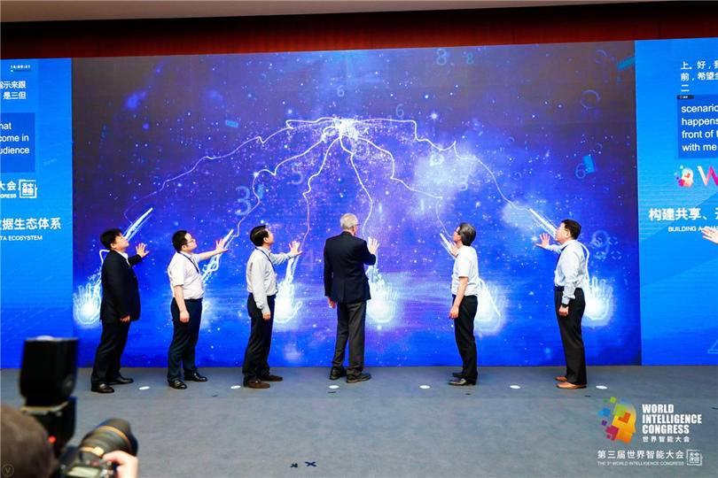 构建共享、开放、融合、创新大数据生态体系高峰论坛-现场图片