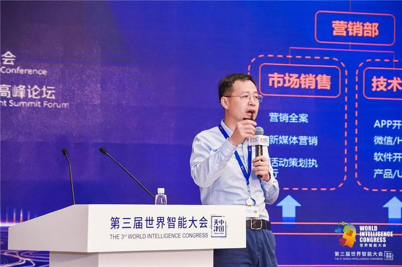 2019取经大会暨互联网+数据驱动创新发展高峰论坛-现场图片