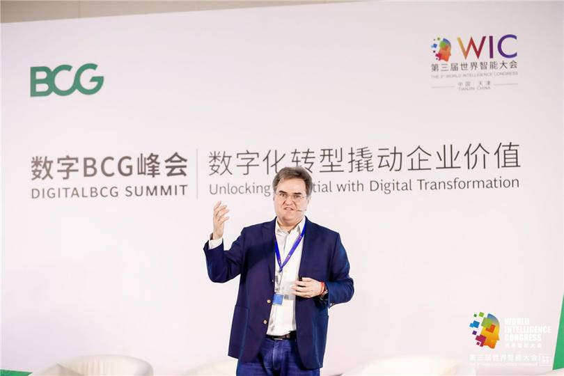"""""""数字化转型撬动企业价值""""数字BCG高峰论坛-现场图片"""