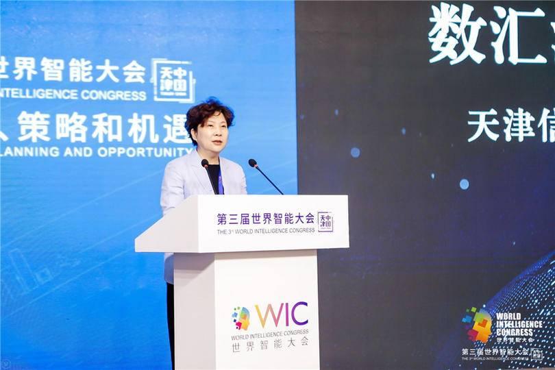 国际智慧城市创新发展高峰论坛-现场图片