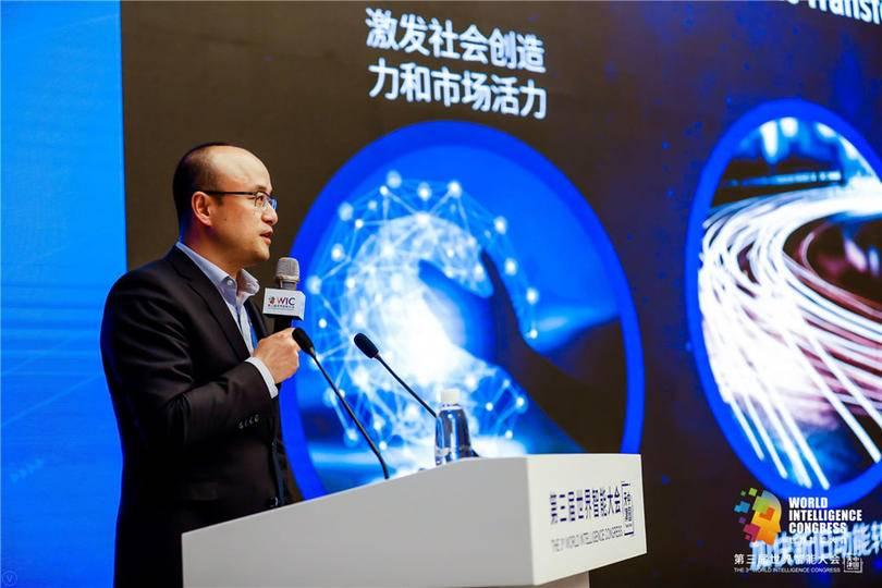 城市云与城市智能发展峰会-现场图片