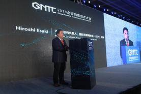 GNTC 2018全球网络技术大会-现场图片