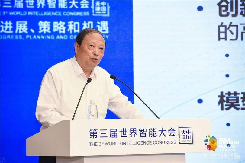 新一代人工智能核心技术及治理高峰论坛-现场图片